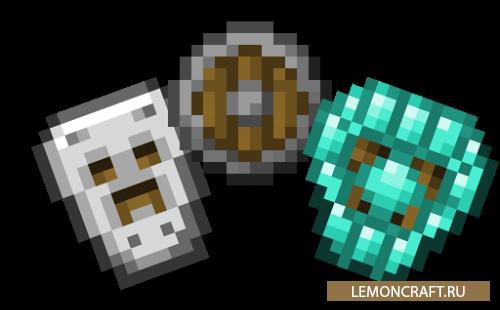 Мод на щиты Spartan Shields [1.10.2]