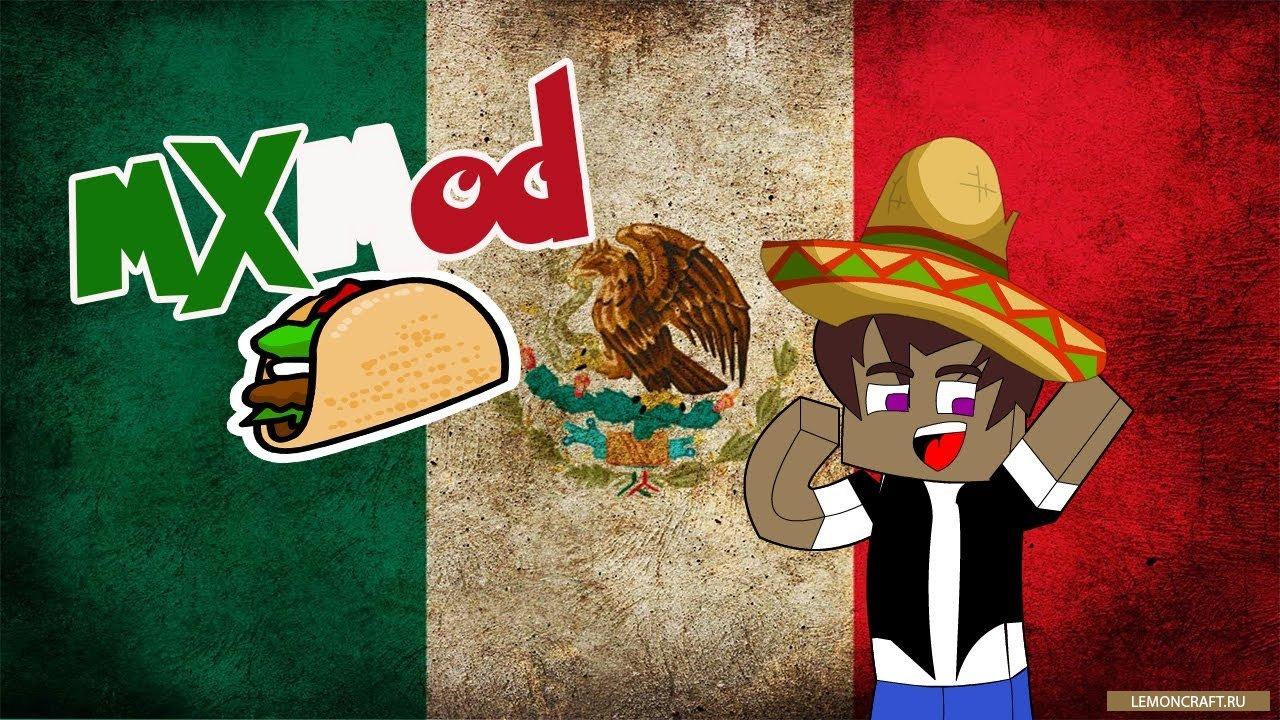 Мод на Мексику Mexican [1.10.2] [1.7.10]