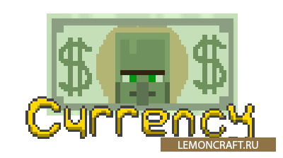 Мод на экономику Good Ol' Currency [1.12.2] [1.11.2] [1.10.2]