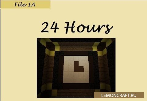 Приключенческая карта на прохождения S.I.Files 1A: 24 Hours [1.11]