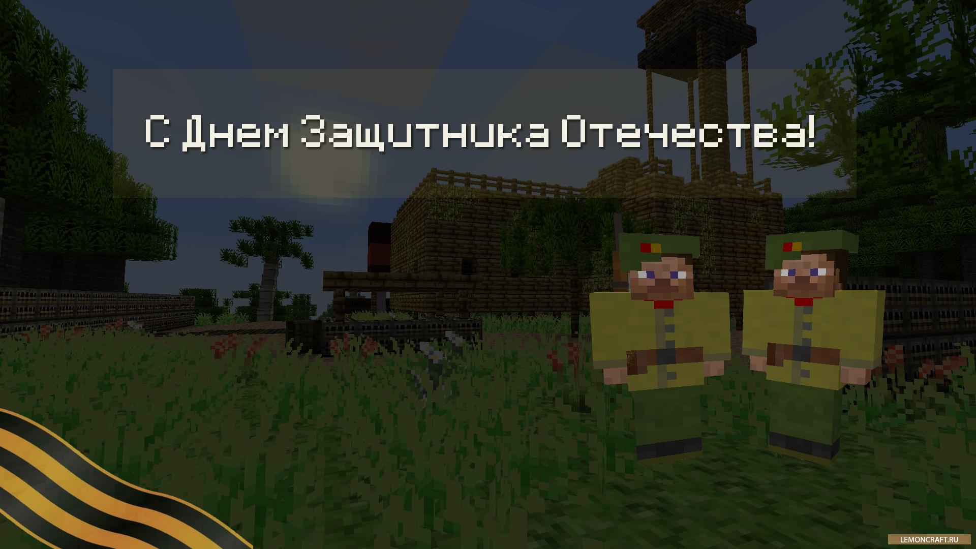 extra craft ru скачать лаунчер