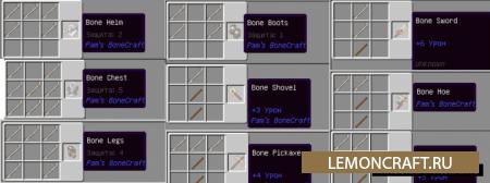 Мод на новую броню и инструменты Pam's BoneCraft [1.12.2] [1.11.2] [1.10.2] [1.9.4]