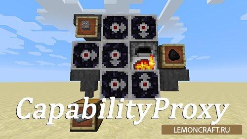 Мод на блоки удлинители CapabilityProxy [1.12.2] [1.11.2] [1.10.2]