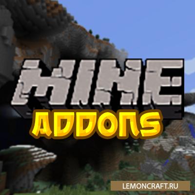 Мод на модернизацию игры Mine Addons [1.10.2]
