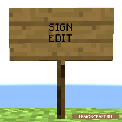 Мод на работу с табличками SignEdit [1.12.2] [1.11.2]