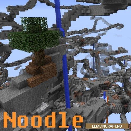 Мод на генерацию миров Noodle [1.12.2]
