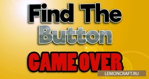 Мод на интересную карту Find The Button - Game Over [1.12.2]