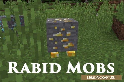 Мод на живые руды Rabid Mobs [1.11.2] [1.10.2]