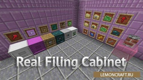 Мод на улучшение системы хранения Real Filing Cabinet [1.12.2] [1.11.2] [1.10.2]