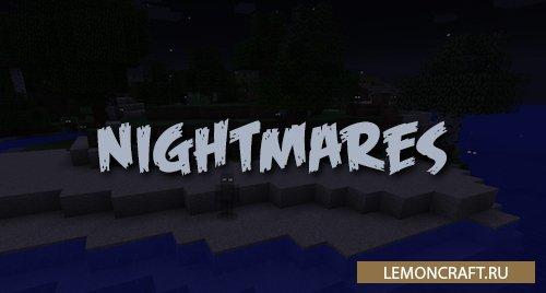Мод на ночные кошмары Nightmares [1.12.2]