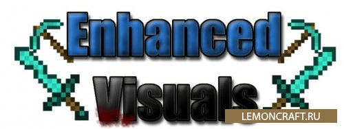 Мод на визуальные эффекты Enhanced Visuals [1.12.2] [1.11.2] [1.10.2] [1.7.10]