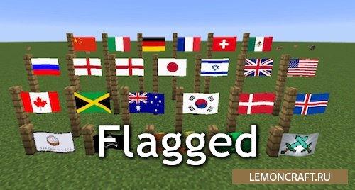 Мод на развивающиеся флаги Flagged [1.12.2] [1.11.2]