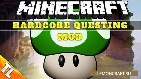 Мод на книгу-редактор Hardcore Questing Mode [1.12.2] [1.10.2] [1.9.4] [1.7.10]