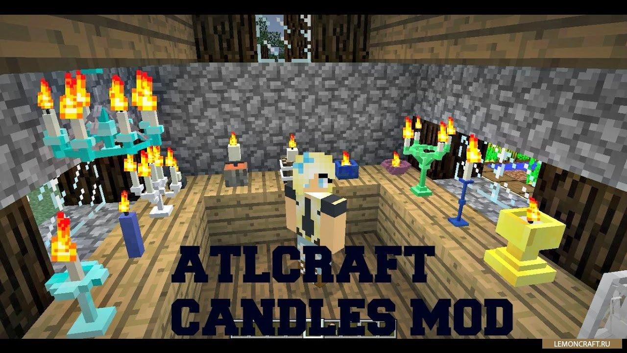 Мод на украшение интерьера ATLCraft Candles [1.12.2] [1.10.2]