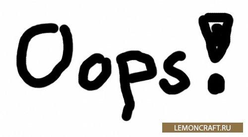 Мод на разрушение неправильного блока Oops! - Undo [1.12.2] [1.11.2] [1.10.2]