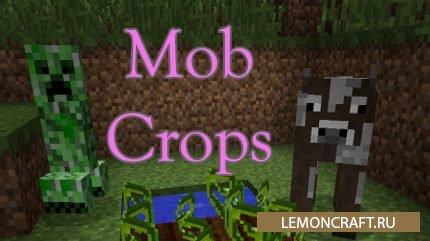 Мод на росток моба Mob Crops [1.7.10]