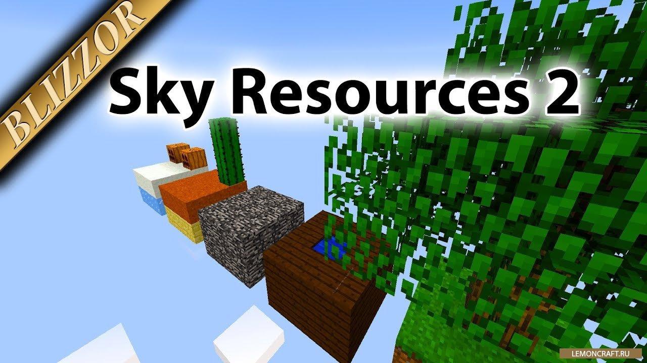 Мод-компаньон Sky Resources [1.12.2] [1.11.2] [1.10.2] [1.9.4]