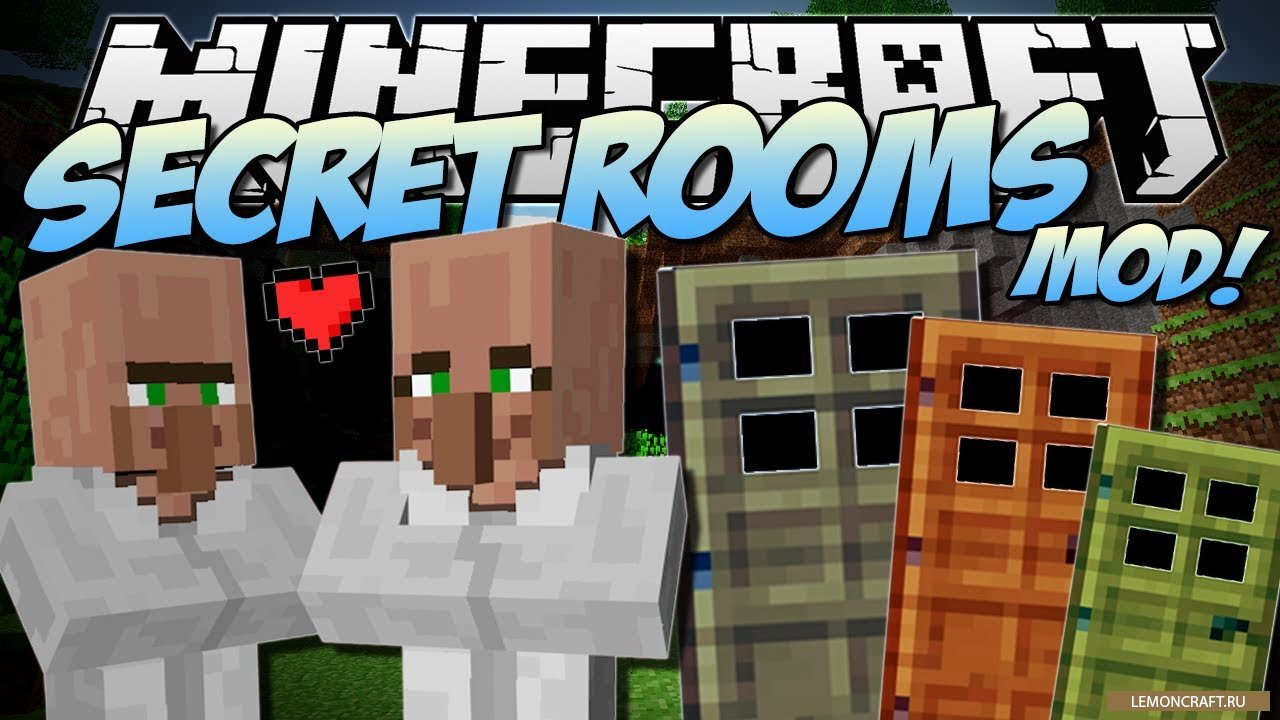 Мод на секреты Secret Rooms [1.12.2] [1.7.10]