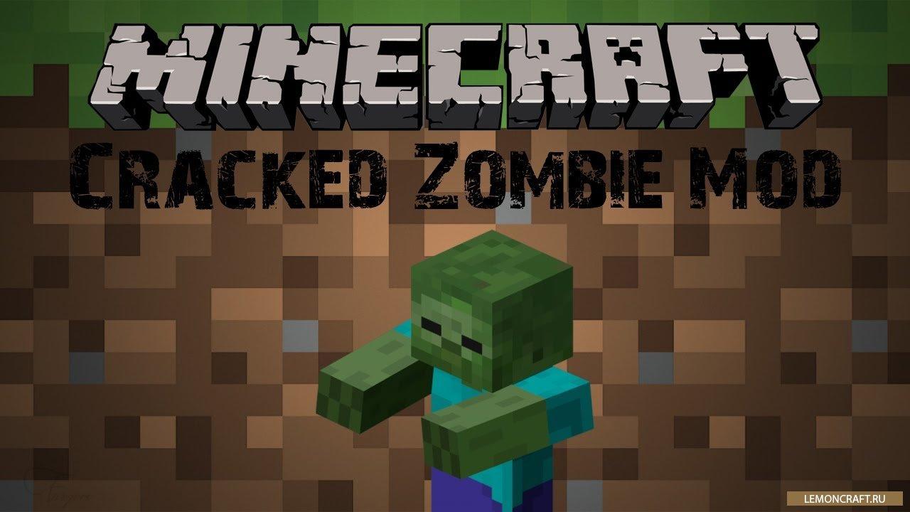 Скачать Мод You Are The Zombie 1.7.10 - logoskachivayu