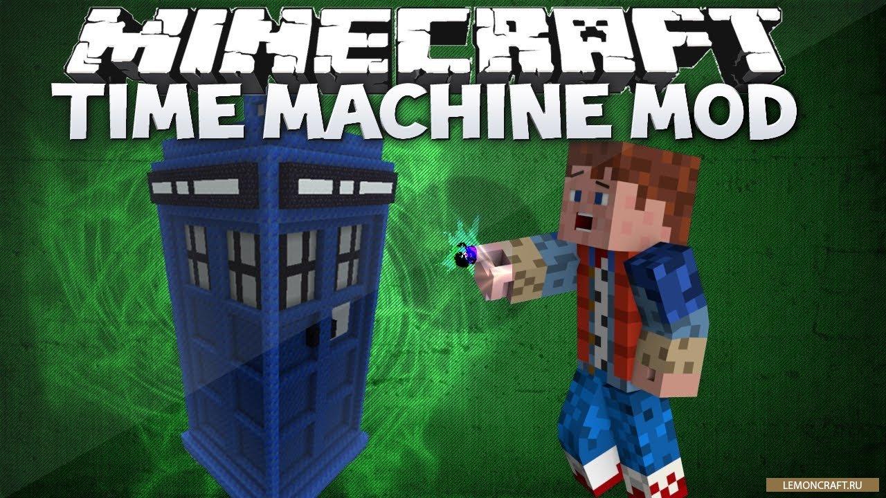 скачать мод на машину для minecraft 012 1 без регистрации #8