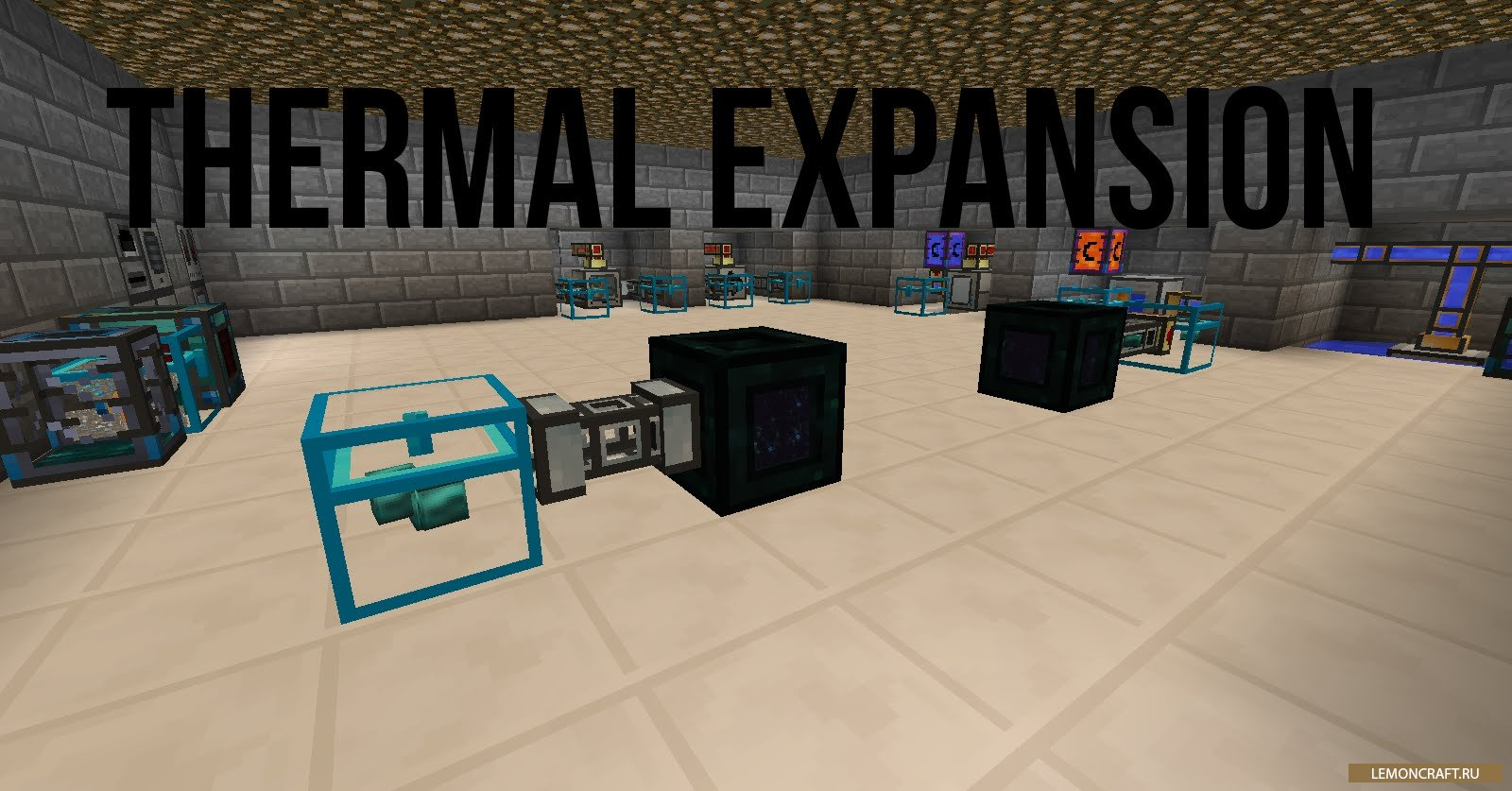 Мод на автоматизацию сбора и хранения ресурсов Thermal Expansion [1.12.2] [1.11.2] [1.10.2] [1.7.10]