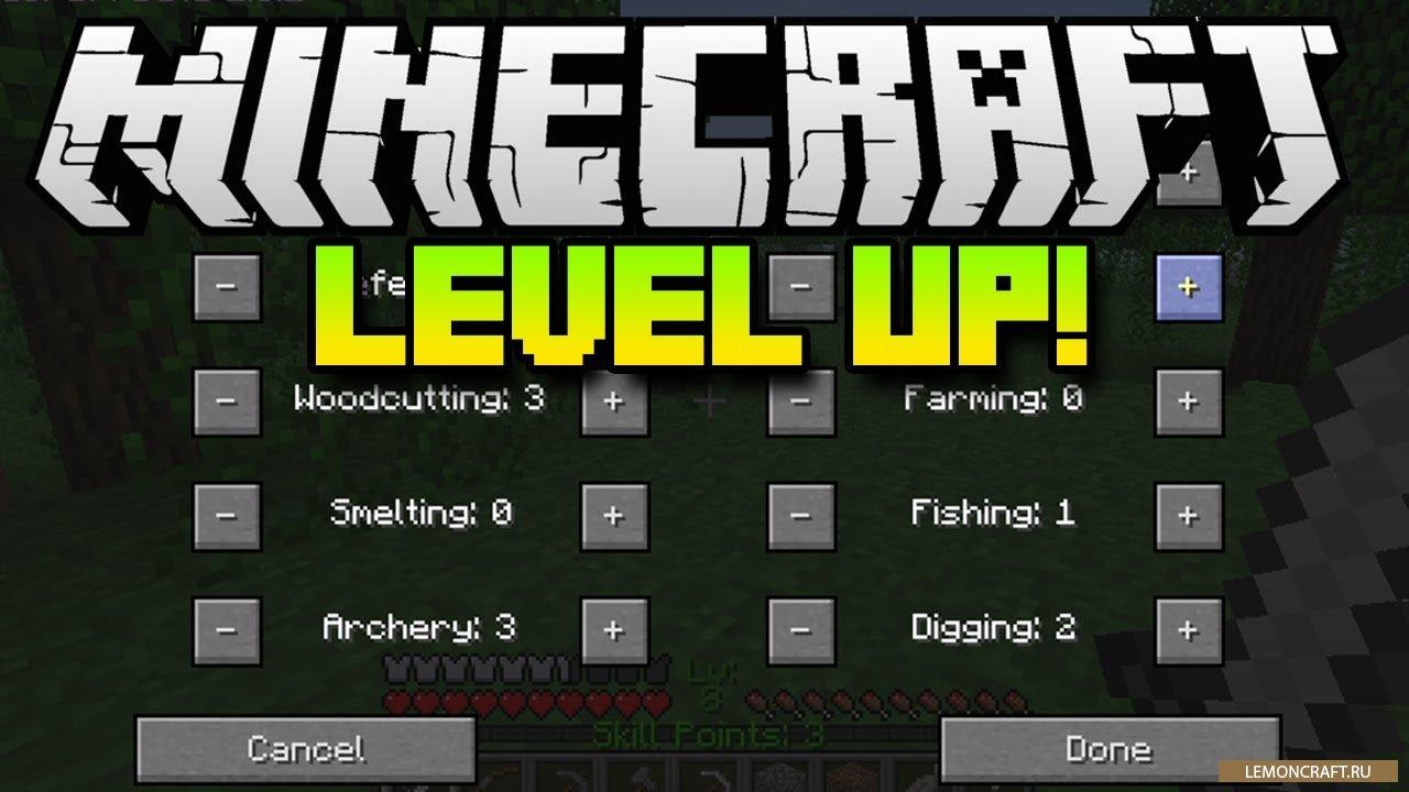 Мод на новые навыки игрока Level Up [1.12.2] [1.11.2] [1.10.2] [1.7.10]