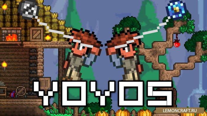 Мод на оружие йо-йо Yoyos [1.12.2] [1.10.2]