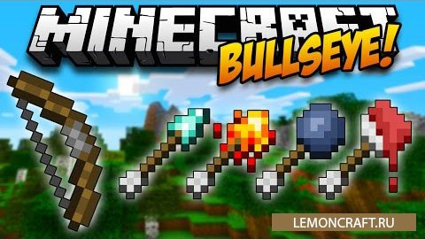 Мод на новые стрелы Bullseye [1.12.2] [1.11.2] [1.10.2] [1.9.4]