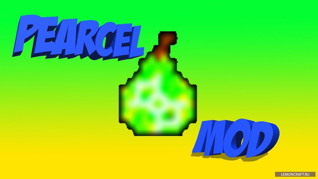Мод на выращивание груш Pearcel [1.12.2] [1.11.2] [1.10.2] [1.9.4]