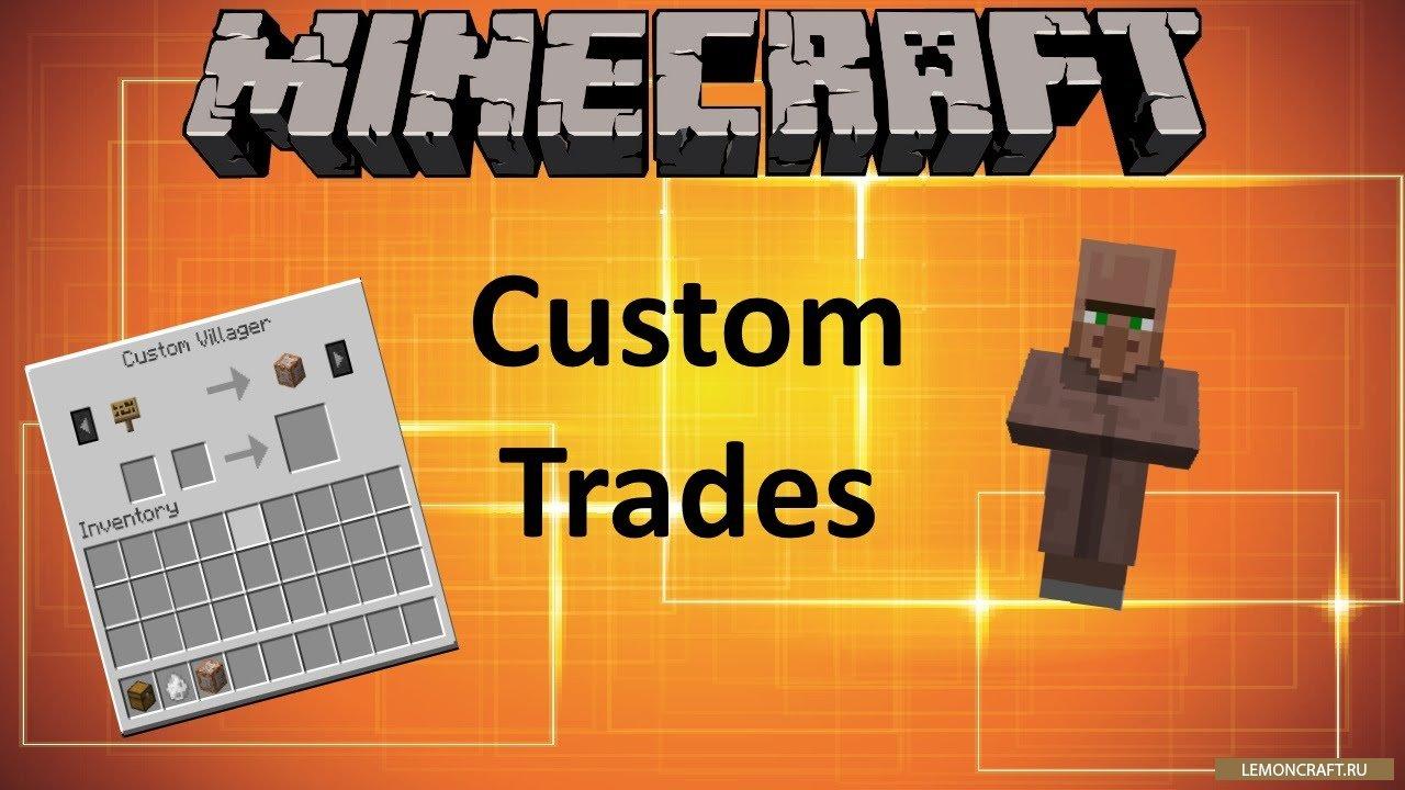 Мод на торговлю Custom Trades [1.12.2] [1.11.2] [1.10.2] [1.7.10]