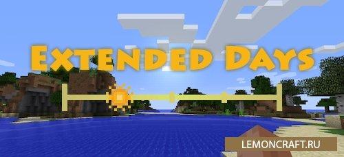 Мод на длинные дни Extended Days [1.12.2]