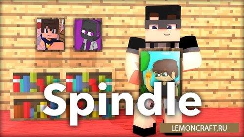 Мод на  создание артов Spindle [1.10.2]