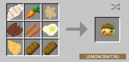 Мод на новую еду Bird's Foods [1.12.2] [1.11.2] [1.10.2] [1.7.10]