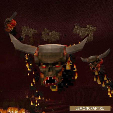 Мод на монстров из игры DOOM Lycanite's Mobs [1.12.2] [1.11.2] [1.10.2] [1.7.10]