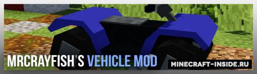 Мод на новые автомобили MrCrayfish's Vehicle [1.12.2]