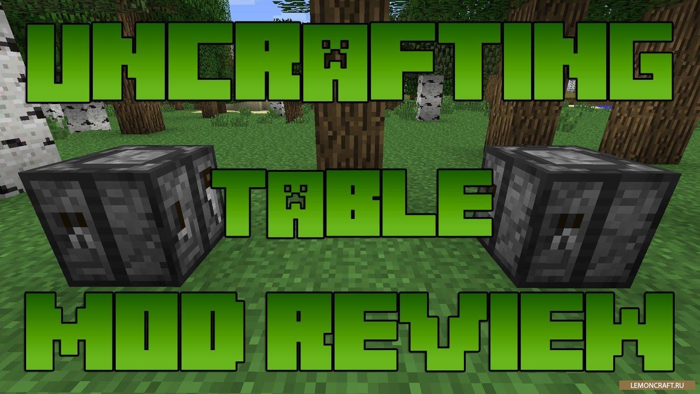 Мод на демонтаж предметов Uncrafting Table [1.12.2] [1.11.2] [1.10.2] [1.7.10]