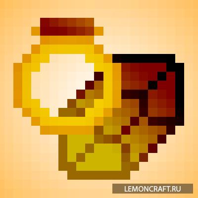 Мод на полезные предметы Infused Ring [1.12.2] [1.11.2]