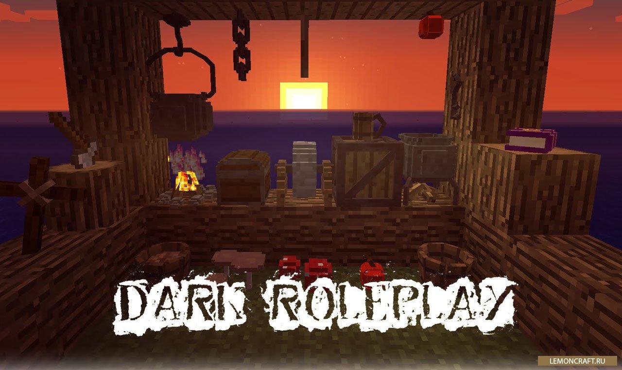 Мод на РПГ Dark Roleplay [1.12.2] [1.11.2] [1.10.2] [1.7.10]