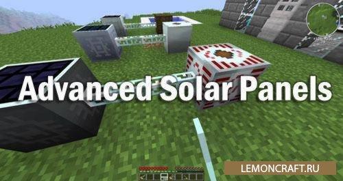 Мод на солнечные панели Advanced Solar Panels [1.12.2] [1.11.2] [1.10.2]