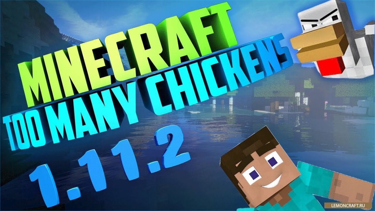 Мод на новые виды куриц Too Many Chickens (TMC) [1.12.2] [1.11.2] [1.10.2]