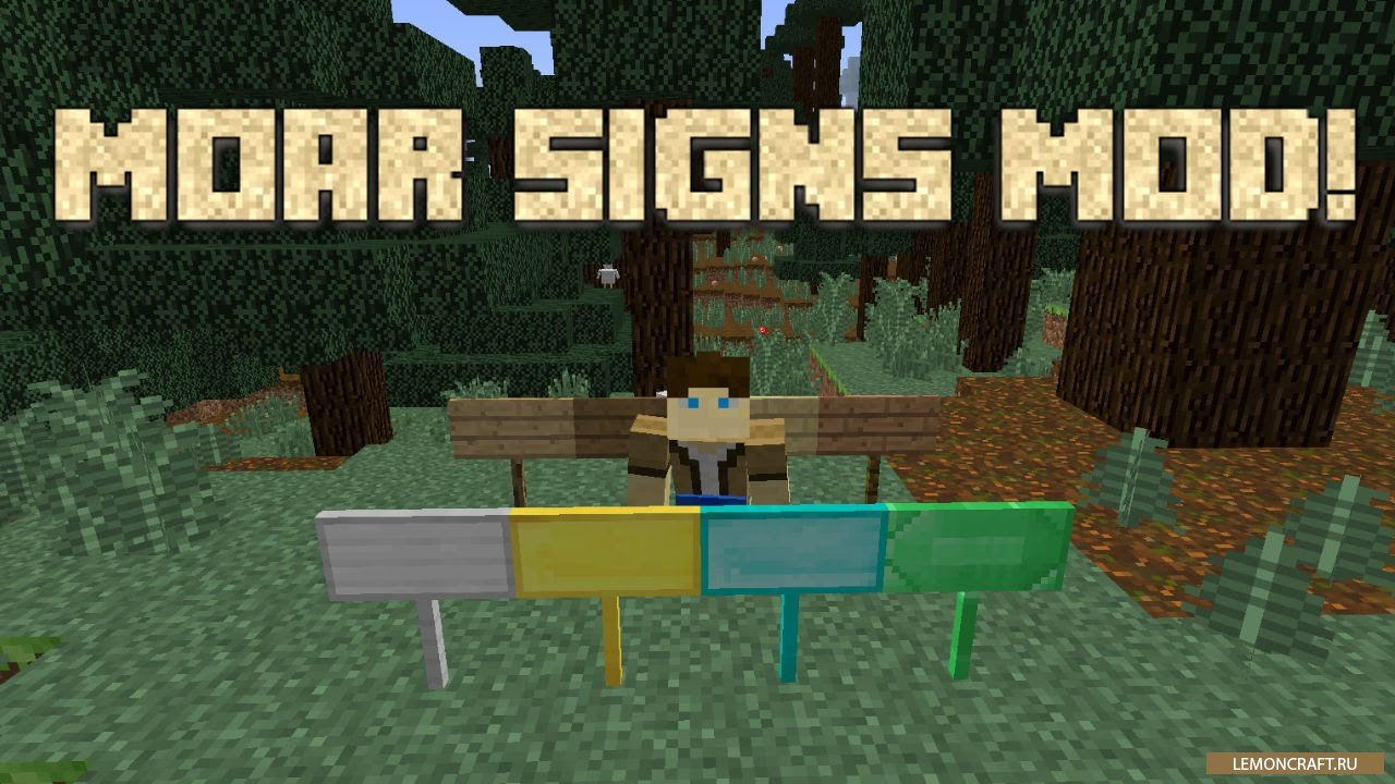 Мод на новые таблички MoarSigns [1.11.2] [1.10.2] [1.9.4] [1.7.10]