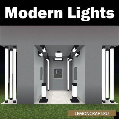 Мод на современные лампы Modern Lights [1.12.2] [1.11.2] [1.10.2]