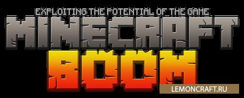 Мод на новых мобов и предметы Minecraft Boom [1.12.2]