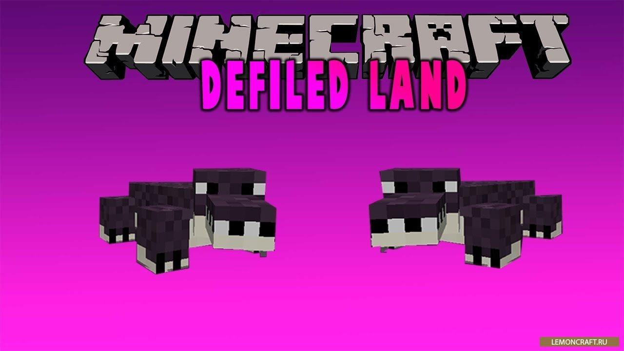 Мод на оскверненные биомы Defiled Lands [1.12.2]