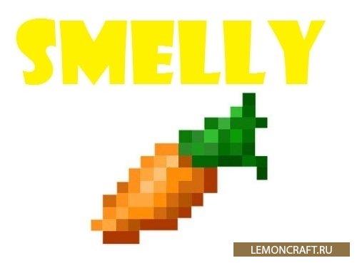 Мод на кражу вещей мобами Smelly [1.12.2]