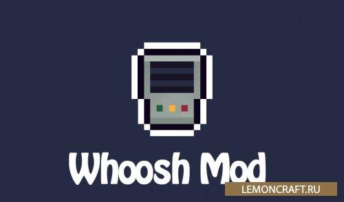 Мод на портативные телепорты Whoosh [1.12.2]