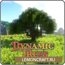 Мод на замену деревьев Dynamic Trees BOP Compat [1.12.2]