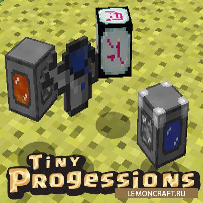 Мод на новые блоки и предметы Tiny Progressions [1.12.2] [1.11.2] [1.10.2]