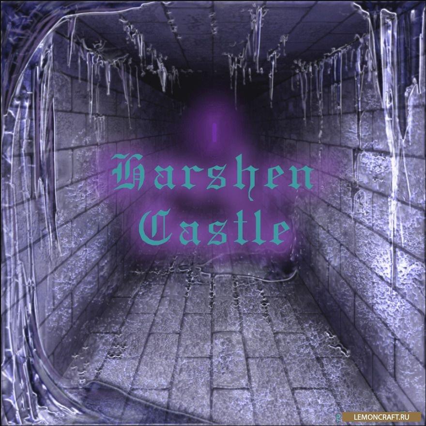 Мод на жуткие структуры Harshen Castle [1.12.2]