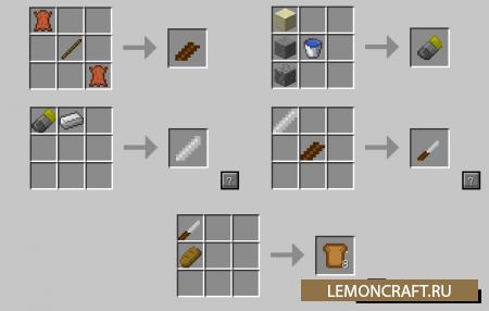 Мод на резку хлеба Sliced [1.12.2] [1.7.10]